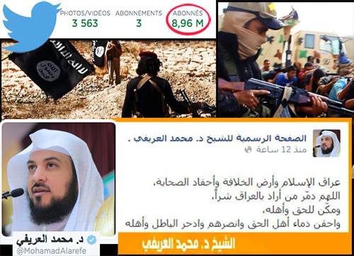 Al_arifi_califat