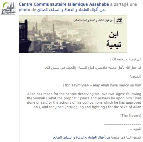Assahaba_Taymayyah