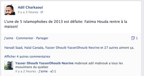 Charkou_to_fatima_hanadi