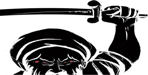 Sword_of_zlam