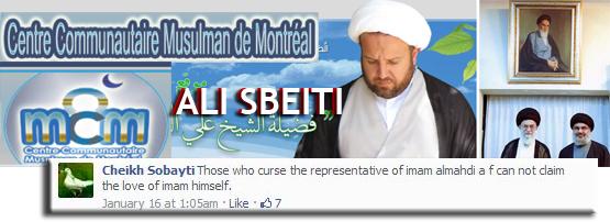 Sbeiti_rep_imam_mahdi