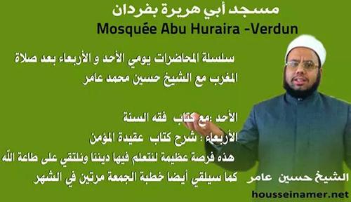 Hussein_amer_verdun