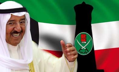 Kuweit_mb