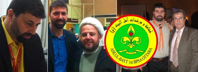 Hicham El-Seyed Ali