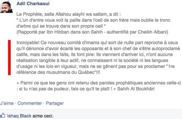 Charkaoui_ciq