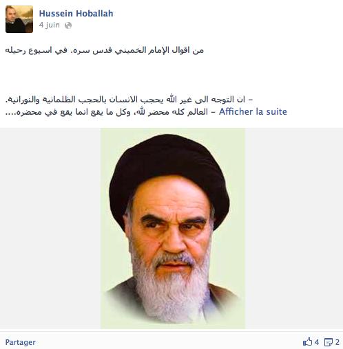 Hussein_Hoballah_Khomeini1