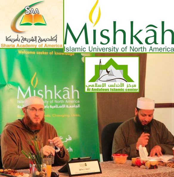 Mishkâh_andalou