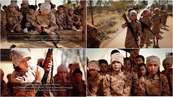 Califat-enfants