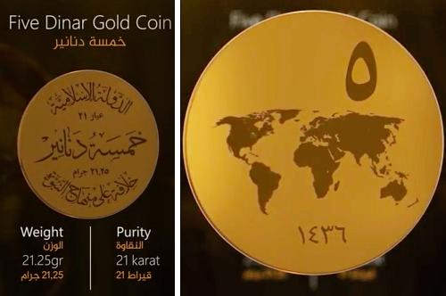 Five_dinar_gold