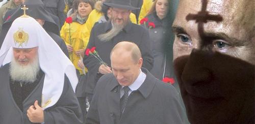 Putin_religious_leaders
