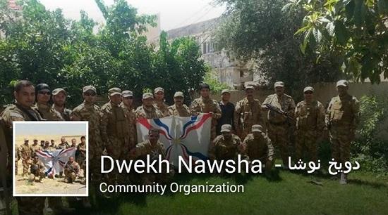 Dwekh-nawsha