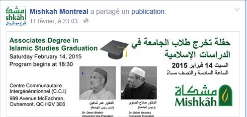 Mishkah-Mtl-FB-screenshot
