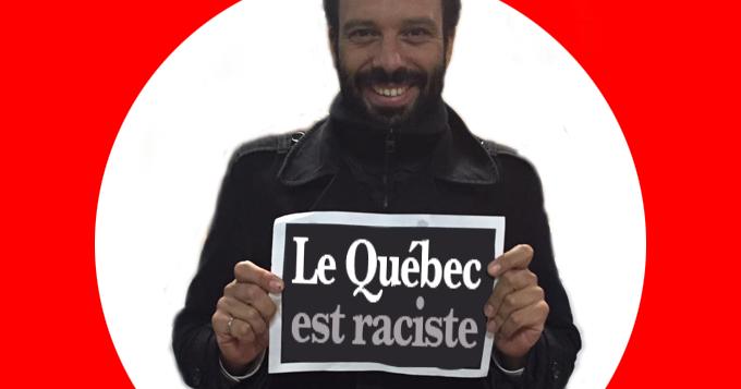Bouazzi_racisme_blog