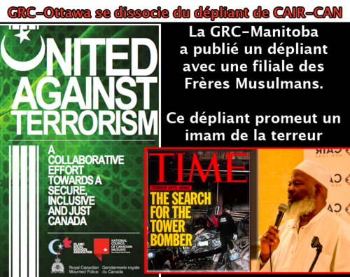 Imam_terreur