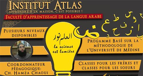 Chaoui_atlas