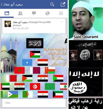 Qouraimi_tawheed_2
