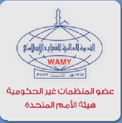 Wamy-logo