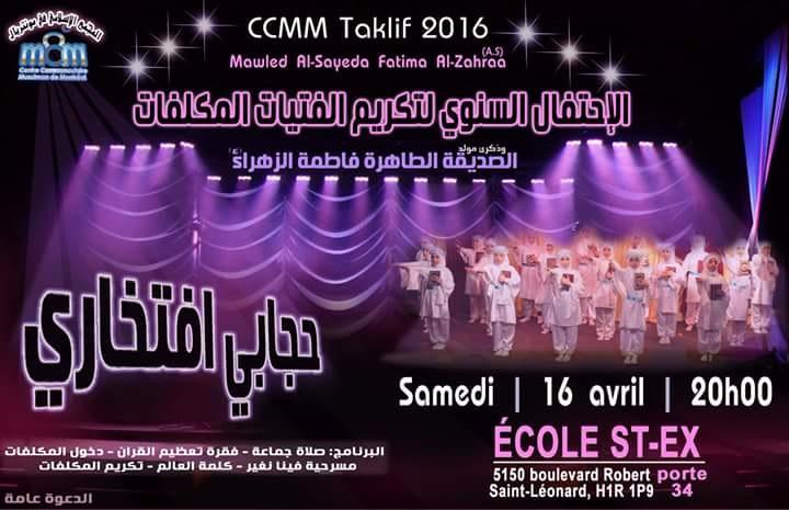 CCMM-Taklif