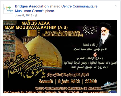 Bridges-ccmm-khomeini