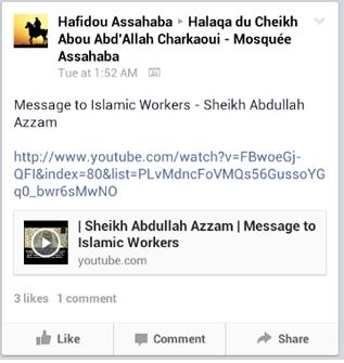 Affidou_azzam